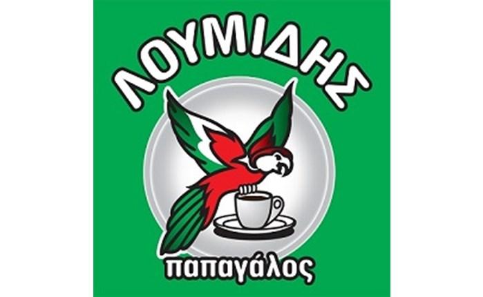 Νέο τηλεοπτικό σποτ από τον Λουμίδης Παπαγάλος