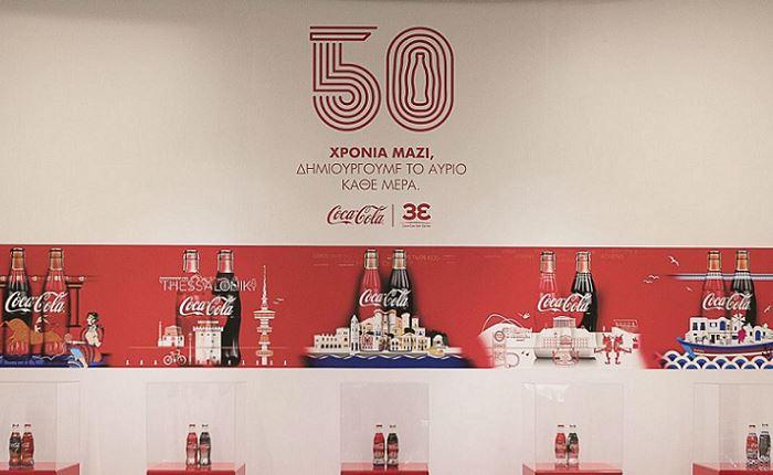 Cola Wars στο ΣΕΕ