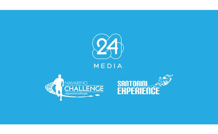H 24MEDIA premium media partner της Active Media