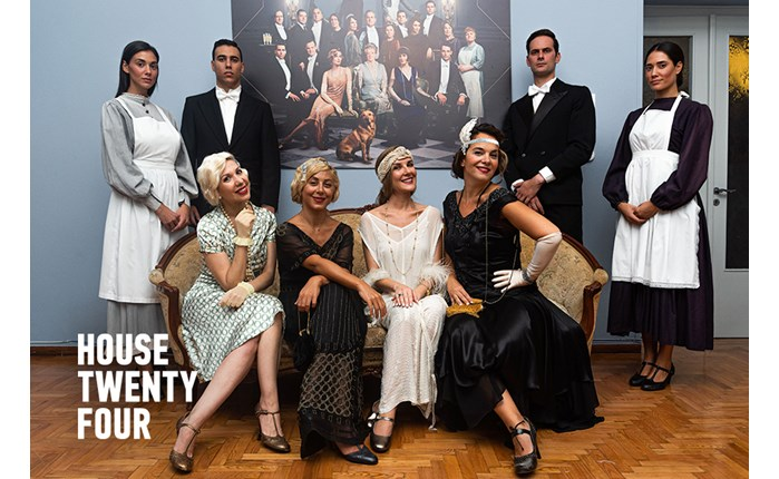 Downton Abbey event στο Σπίτι της 24MEDIA