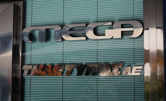 MEGA: Ξεκινά ο πλειοδοτικός διαγωνισμός για την ταινιοθήκη