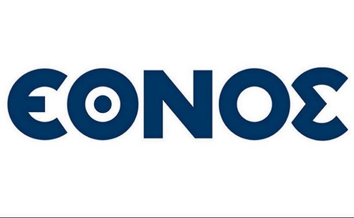 Νέα εμπορική διεύθυνση σε «Έθνος της Κυριακής» και ethnos.gr