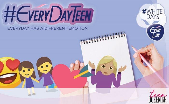 DPG: Νέα online πλατφόρμα EveryDayTeen
