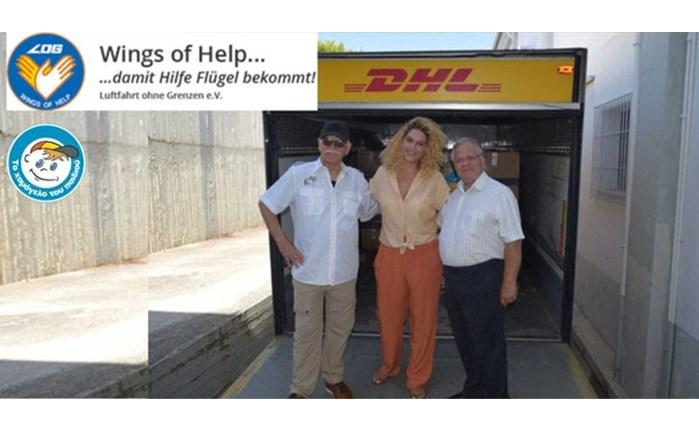 «Wings of Help» και DHL Express: Κοινή αποστολή για το «Το Χαμόγελο του Παιδιού»