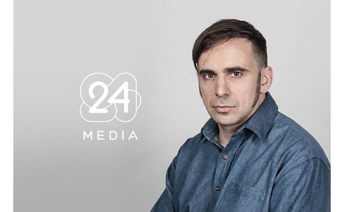 Ο Μάκης Παπασημακόπουλος στον όμιλο της 24MEDIA