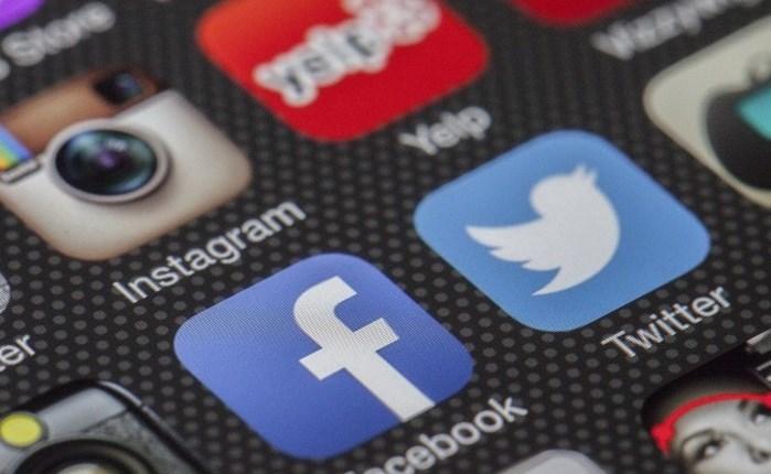 Ξεπερνούν τον Τύπο πλέον τα social media