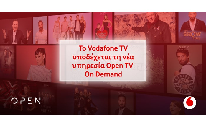 Vodafone TV: Πιο πλούσιο περιεχόμενο με την υπηρεσία Open TV On Demand
