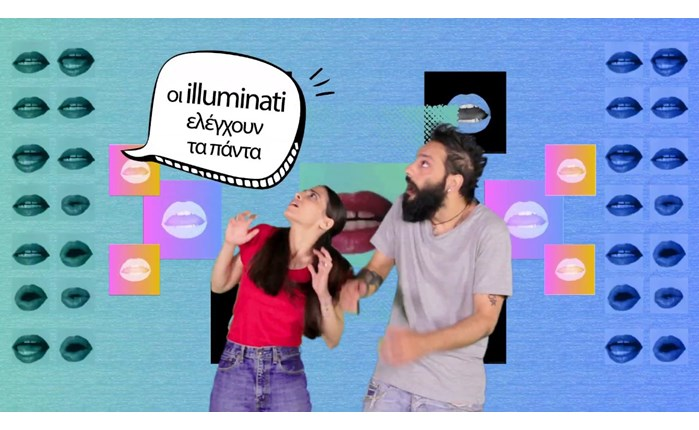 EUMemes: Η νέα σειρά στο YouTube