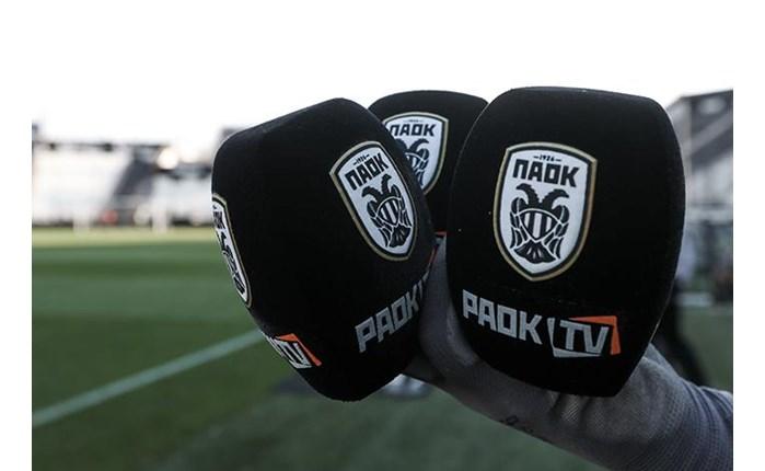 Tο PAOK TV μπαίνει σε 4.000 πρακτορεία του ΟΠΑΠ