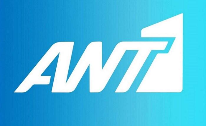 Στη κορυφή της τηλεθέασης ο ΑΝΤ1 τον Οκτώβριο