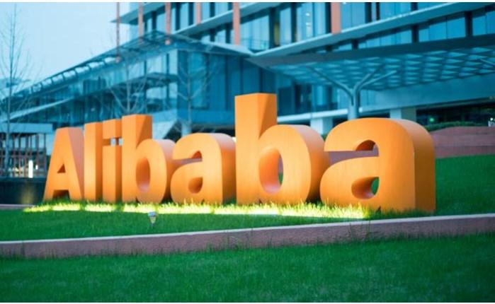 Alibaba: Ρεκόρ πωλήσεων για την Ημέρα των Singles