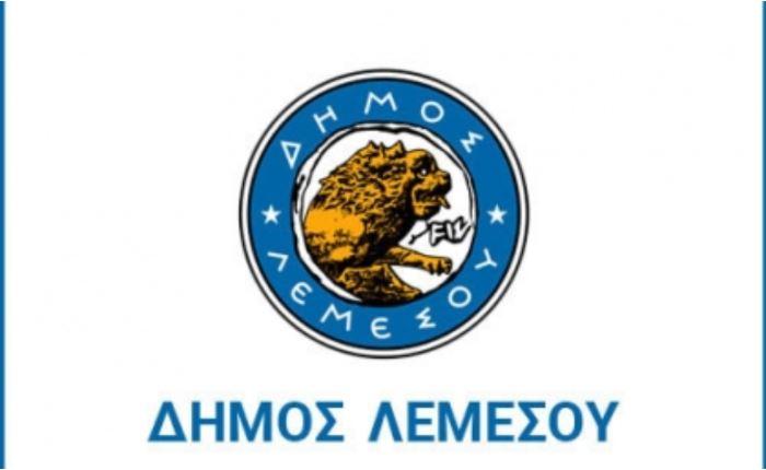 Spec απο τον Δήμο Λεμεσού