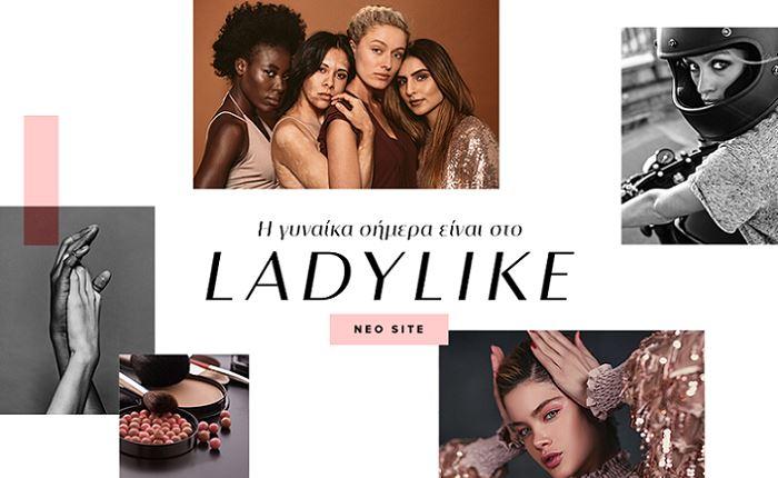 Νέο design και φιλοσοφία για το Ladylike.gr
