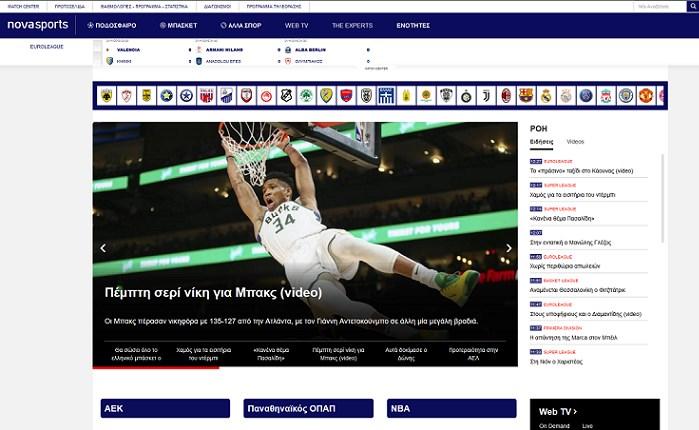 Το ανανεωμένο Novasports.gr σκοράρει παντού