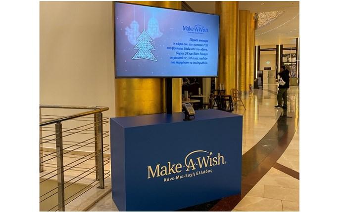 Η LG υποστηρίζει το έργο του Make-A-Wish για τις γιορτινές μέρες