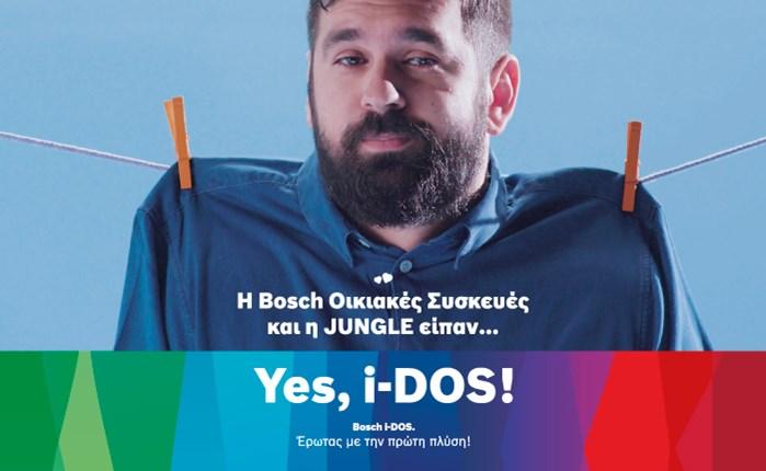 Υes, i-DOS!