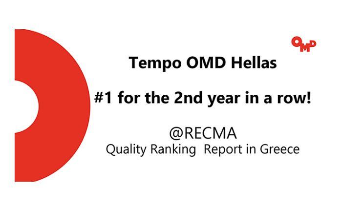 RECMA: Διάκριση για την Tempo ΟΜD Hellas