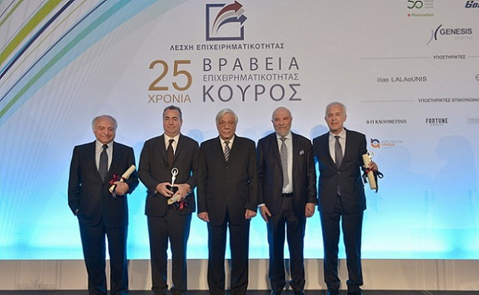Απονεμήθηκαν τα βραβεία «Κούρος 2019»