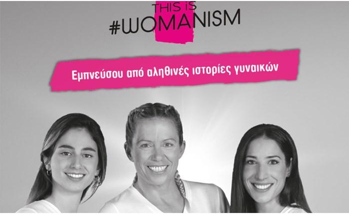 INTERSPORT: Mέσω της φιλοσοφίας της INTERSPORT #womanism συστήνει 6 «αθλήτριες» της ζωής