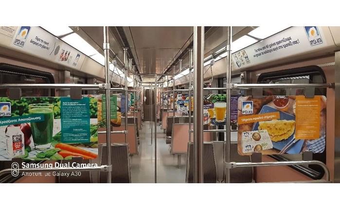 Χρυσά Αυγά: Έντυσαν το Μετρό με συνταγές