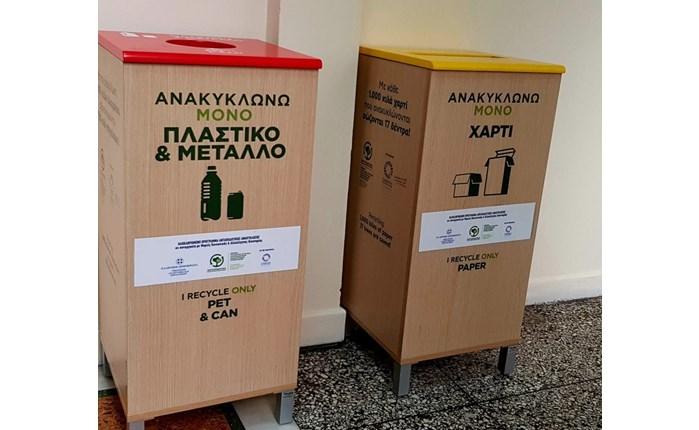 Συνεργασία Υπ. Ανάπτυξης με Η Συμμαχία για την Ελλάδα