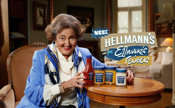 Η νέα καμπάνια της Ogilvy για τη Hellmann's: Μα όλα ελληνικά πχια;!