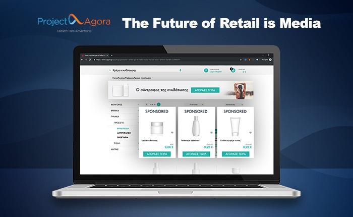 Το Project Agora λανσάρει το Project Agora Commerce