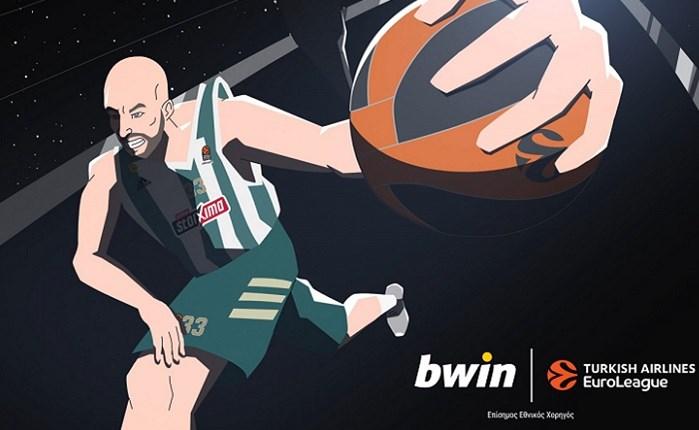 Η bwin έδωσε υπερδυνάμεις στους αστέρες της EuroLeague