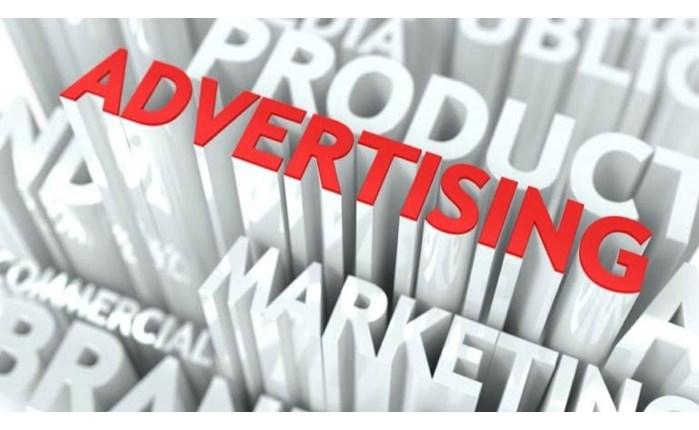 Επιβράδυνση για τη διαφημιστική αγορά