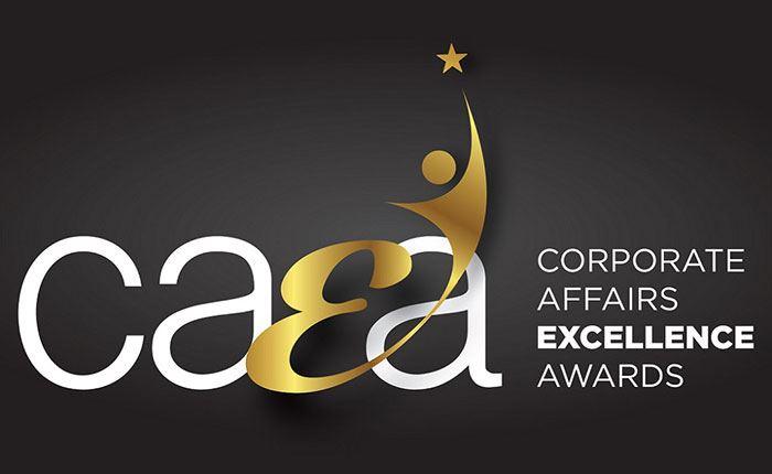 CAEA: Σύσταση οργανωτικής επιτροπής