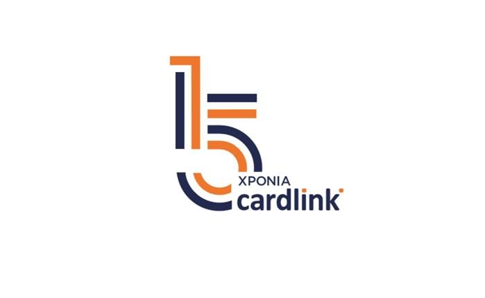 15 χρόνια Cardlink