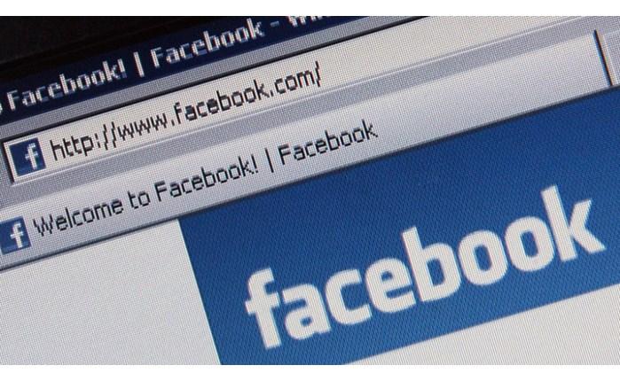 Το Facebook για πρώτη φορά στο Super Bowl
