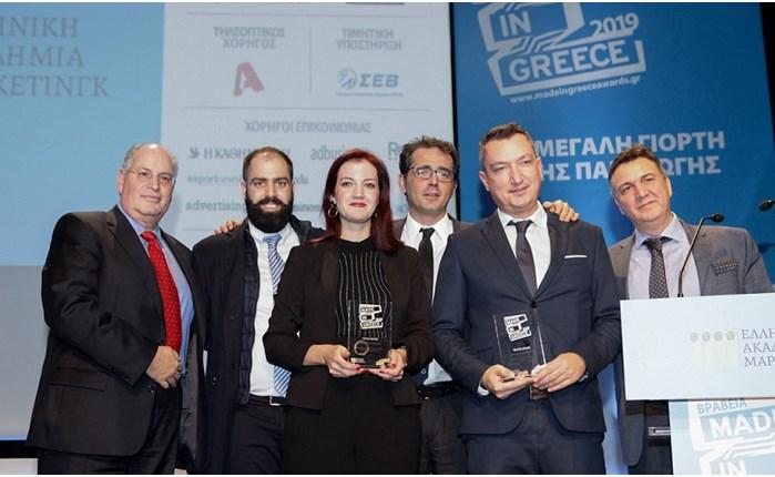 Ο ΘΕΣγάλα βραβεύτηκε από την Ελληνική Ακαδημία Μάρκετινγκ