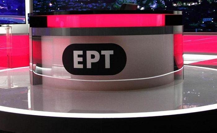 EΡΤ: Spec για μετρήσεις τηλεθέασης