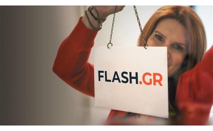 Στον «αέρα» η ιστοσελίδα Flash.gr