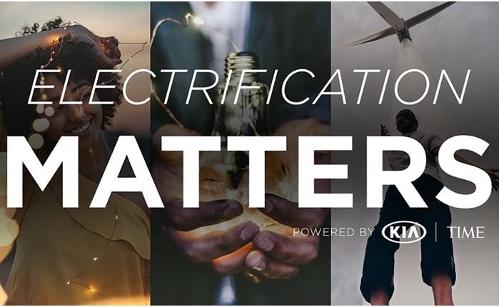 """Η Kia παρουσιάζει το νέο """"Κέντρο ηλεκτροκίνησης"""" με την TIME"""