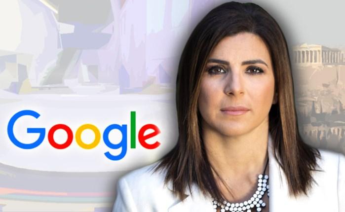 H Πέγκυ Αντωνάκου επικεφαλής της Google Νοτιοανατολικής Ευρώπης