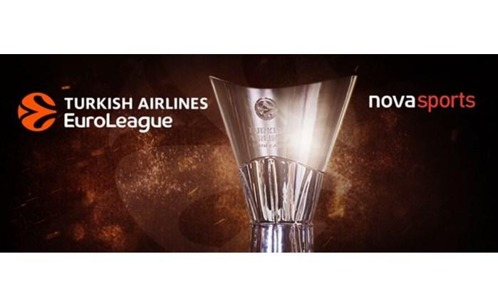«Διαβολοβδομάδα» Part IV στη EuroLeague και η «μάχη» του Προμηθέα Πάτρας αποκλειστικά στη Novasports