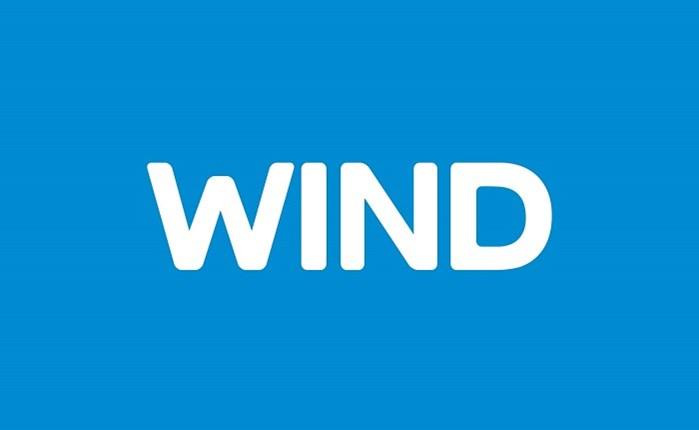 Wind: Αύξηση 90% στην κίνηση data τα Χριστούγεννα και 95% την Πρωτοχρονιά