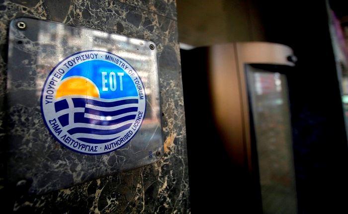 ΕΟΤ: €1,16 εκατ. για διαφημιστική προβολή