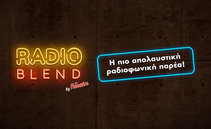 Radio Blend από την FCB