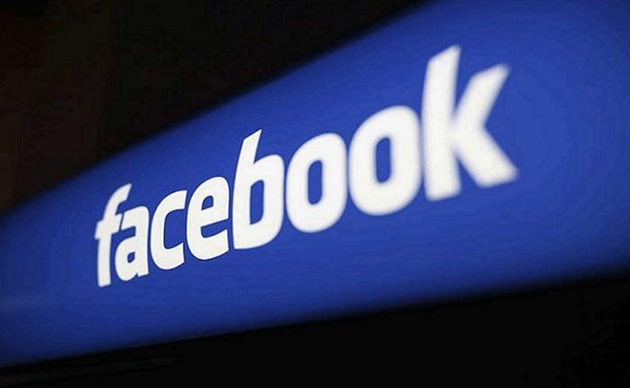 O αντίκτυπος των εφαρμογών του Facebook στην Ευρωπαϊκή Οικονομία