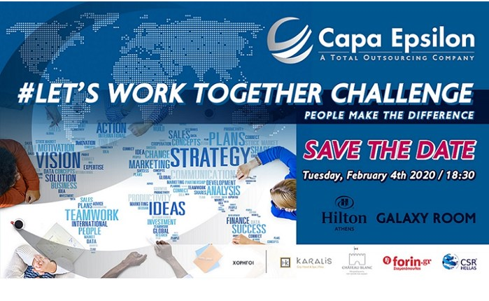 Capa Epsilon: #Let's Work Together Challenge στις 4 Φεβρουαρίου