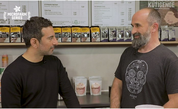 Coffee Island: O Στέλιος Κουδουνάρης στο Microfarm Series