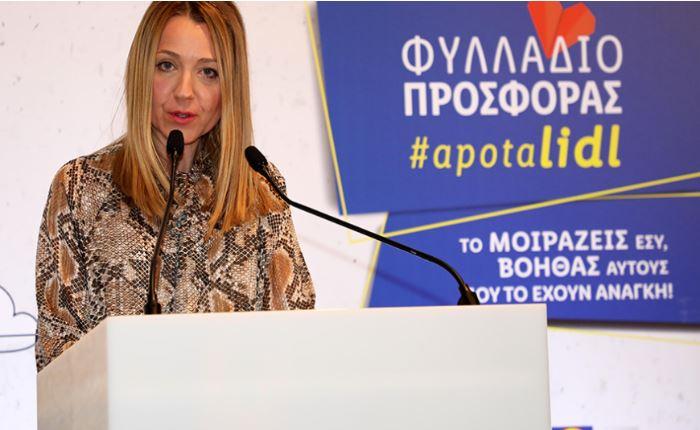 Προϊόντα αξίας 40.083 ευρώ σε 4 Μ.Κ.Ο. με το «Φυλλάδιο Προσφοράς #apotalidl»