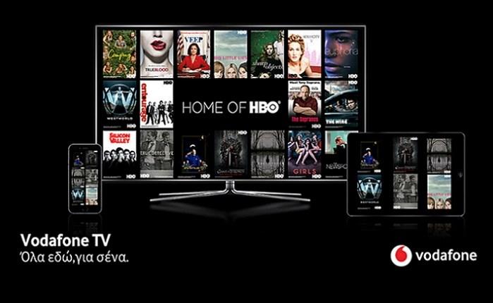 Vodafone TV: Αποκλειστική συνεργασία με την HBO στην Ελλάδα