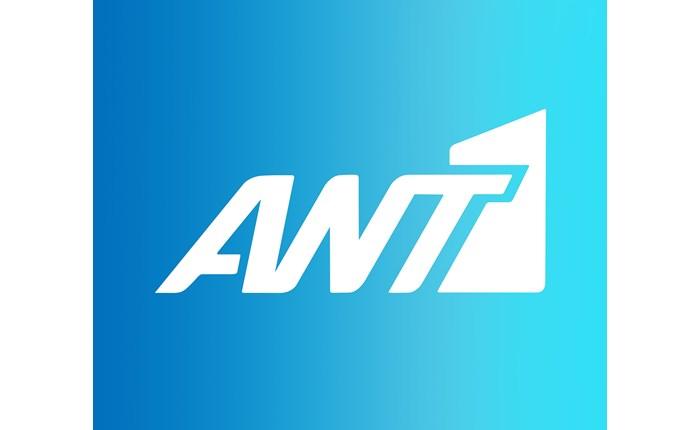 Στη κορυφή της τηλεθέασης ο ΑΝΤ1 και τον Ιανουάριο