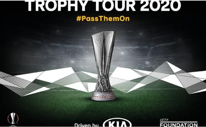 Το 'UEFA Europa League Trophy Tour Driven by Kia' επιστρέφει μέσα στο 2020