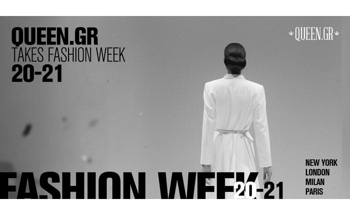 Queen.gr takes Fashion Week ΄20-21