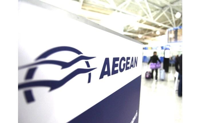 H εταιρεία πίσω από το νέο σήμα της Aegean
